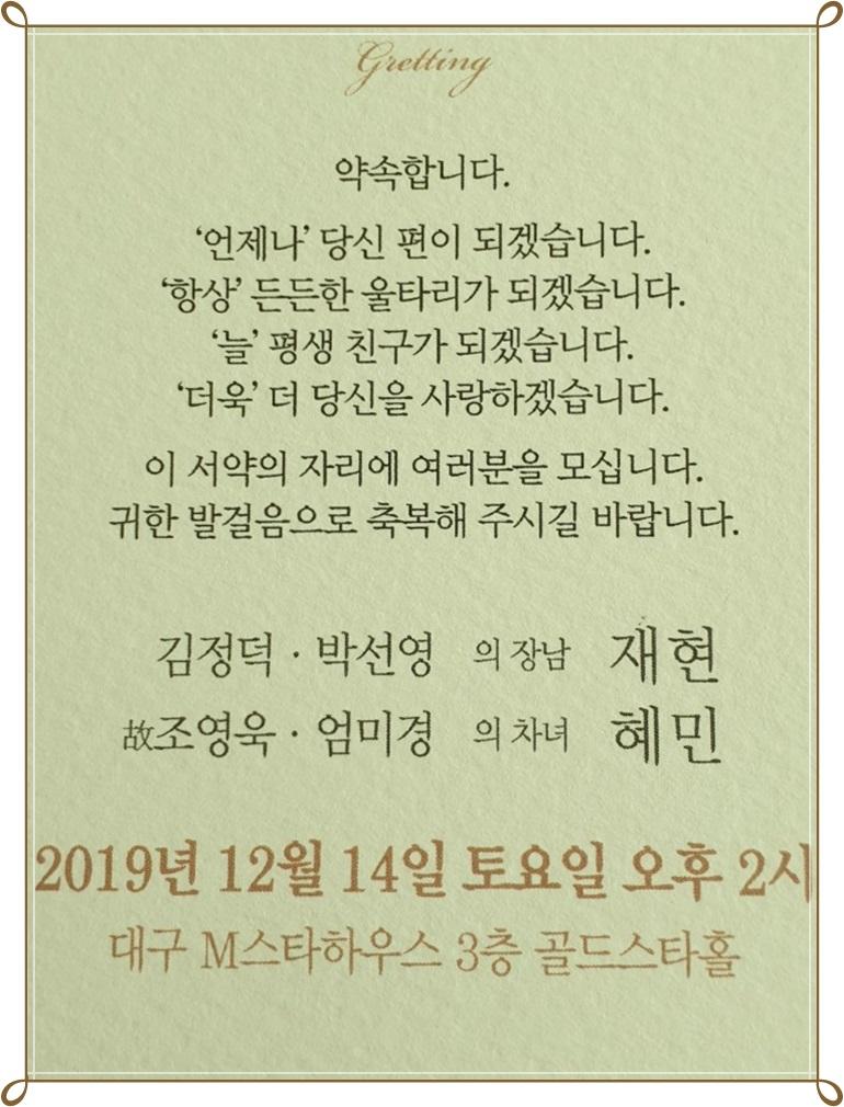 김정덕.jpg