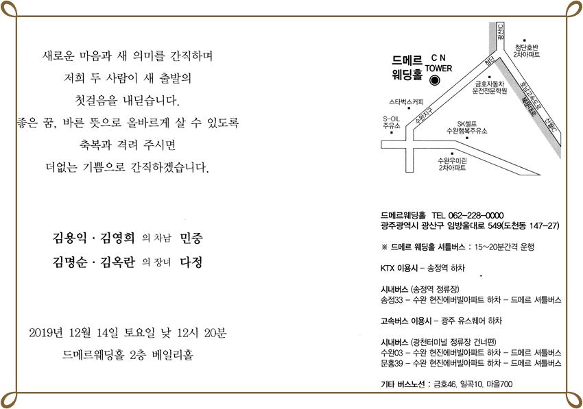 남정현106.jpg
