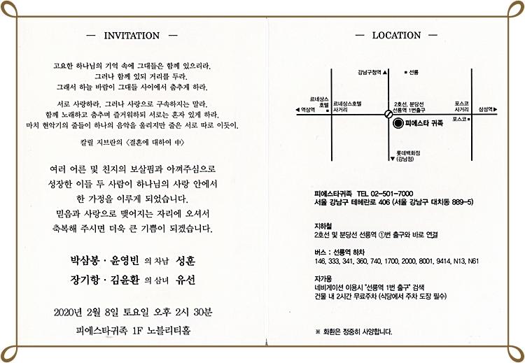 박삼봉113.jpg